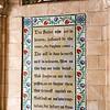 Lord's Prayer in English!