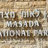 Masada signage