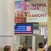 Billboards in the immigration screening area extolled the virtues of travel to China while people were questioned about having visited China, mixed messaging at the best