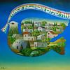 Artwork at Neve Shalom