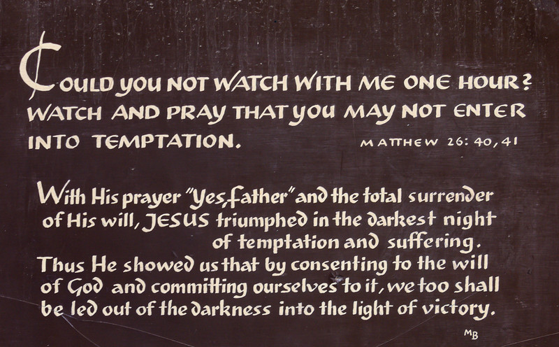 Scripture on a wall