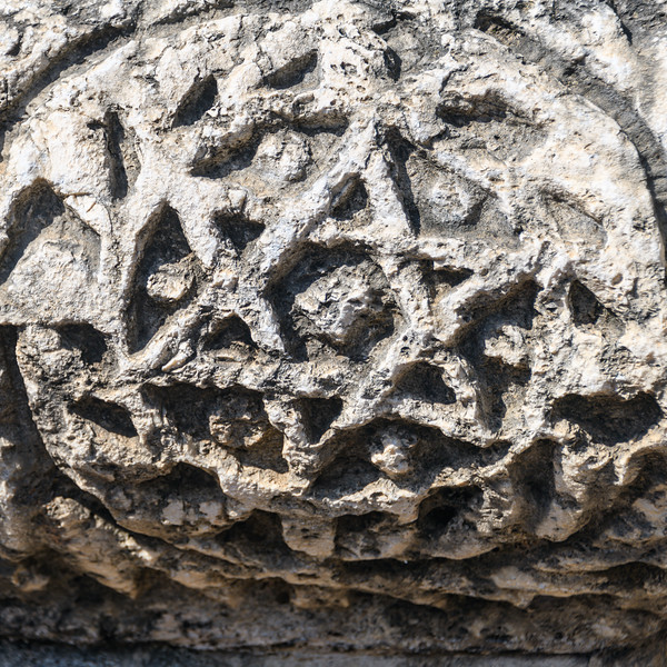 Carving of Star of David