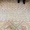 Tile inside Dominus Flevit
