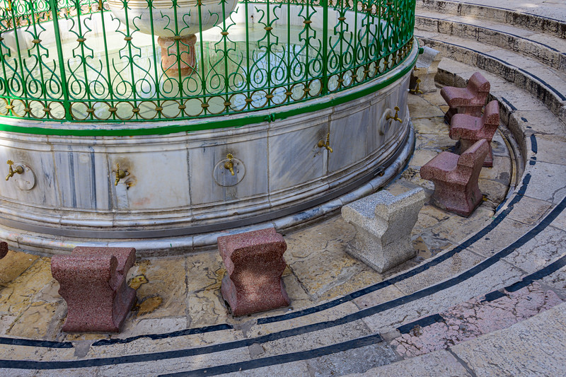 Foot baths in front of the Dome of the Rock