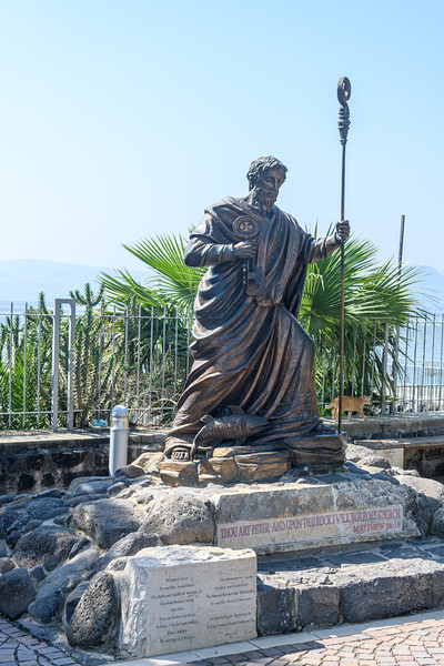 Statue of Peter, the Rock