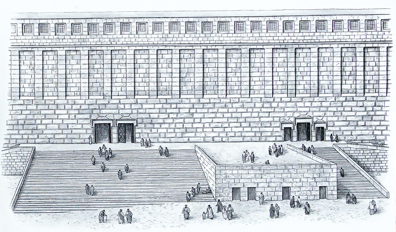Huldah Gate Illustration
