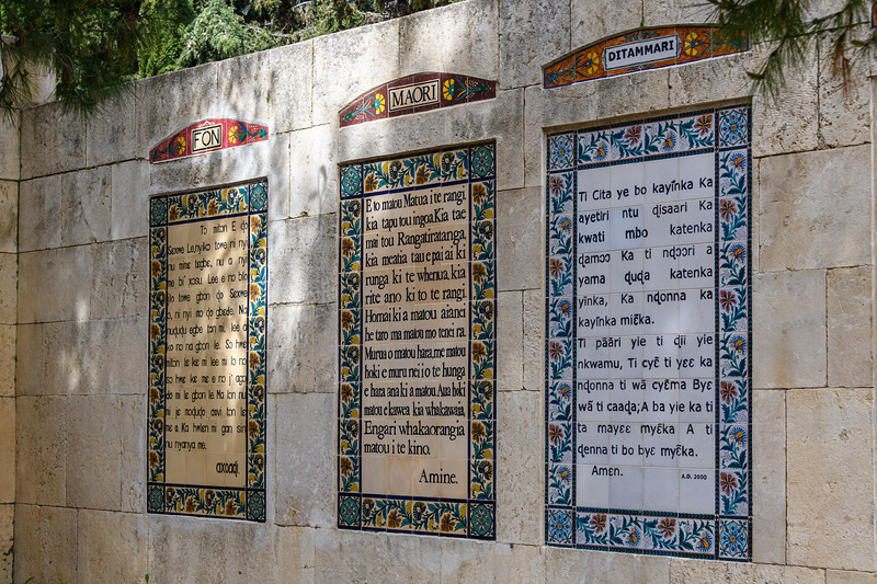 Lord's Prayer rendered in three of the many languages
