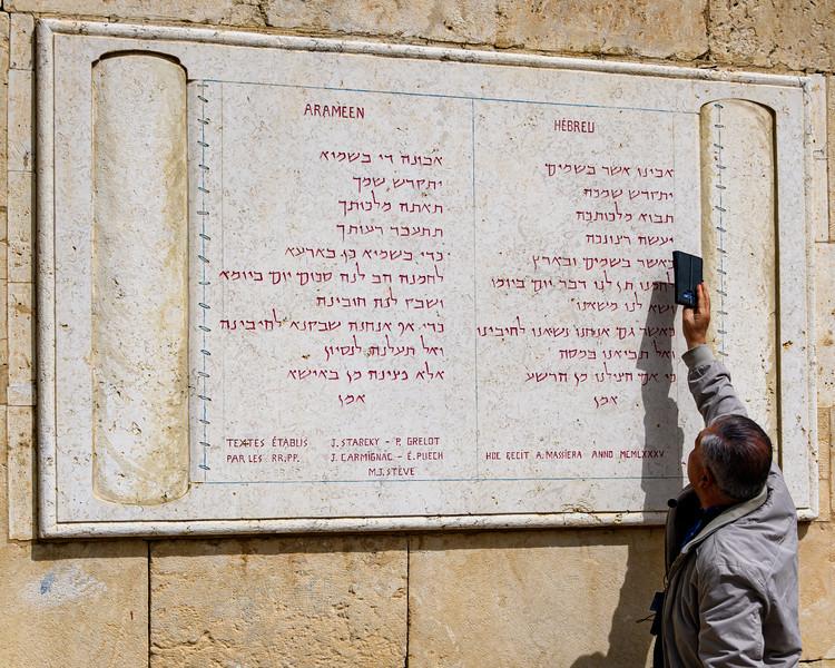 Hani walking us through the Lord's Prayer in Hebrew