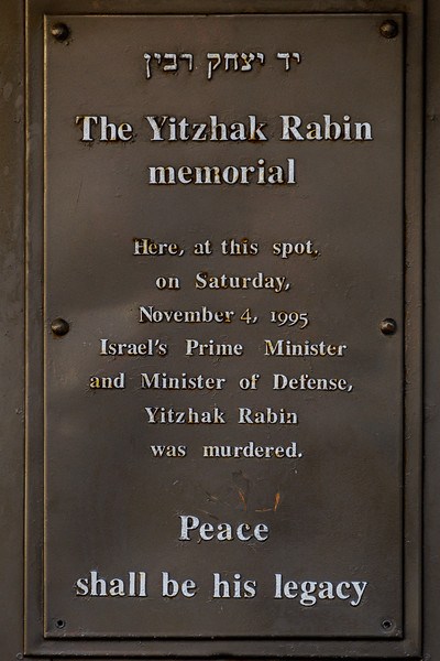 Plaque marking memorial for Yitzhak Rabin