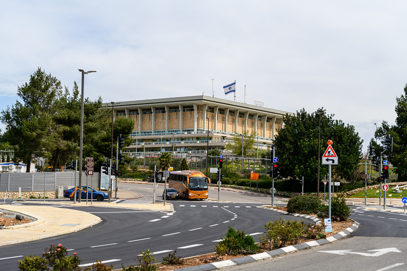 The Kineset, seat of Israeli's parliament, is located just outside the Israel Museum.