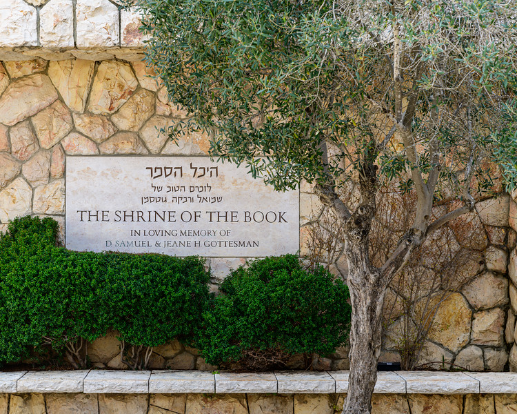 Entrance sign to the Shrine of the Book
