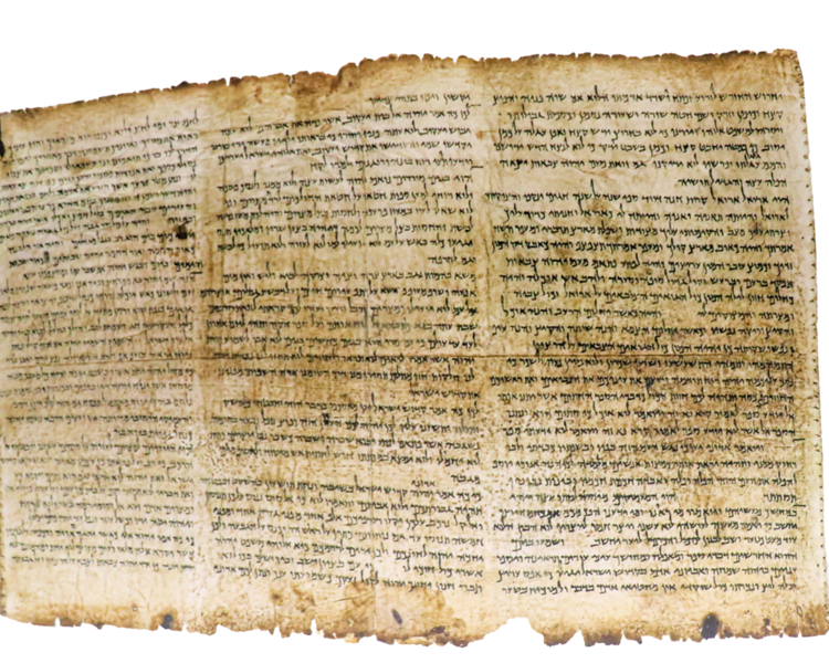 Portion of a Dead Sea scroll on display