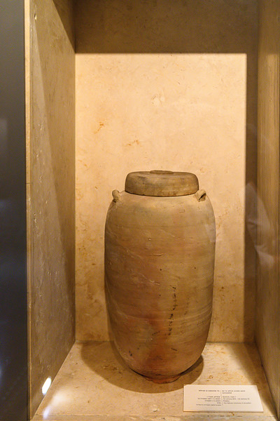 Jar which contained a few of the scrolls.  This one from Qumran Cave #1 dated to 1st century AD.