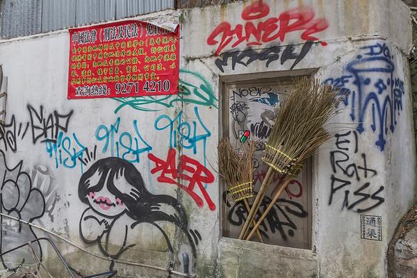 Broom storage used by street cleaners