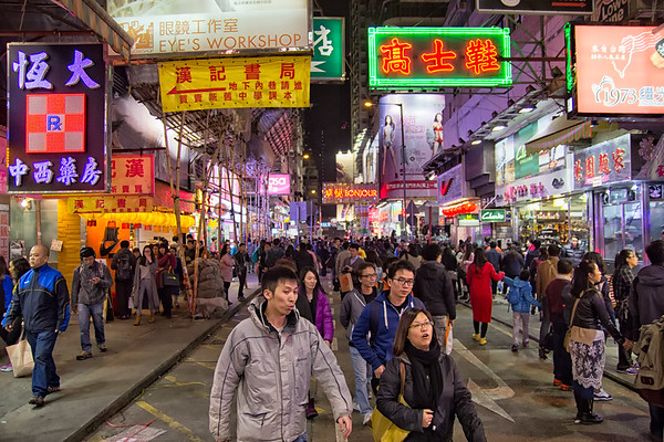 Hong Kong on a Friday Night