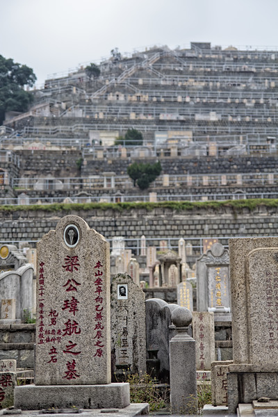 Aberdeen Chinese Permanent Cemetery