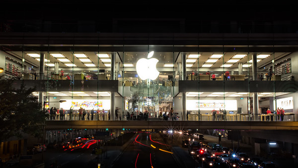 Huge Apple Store