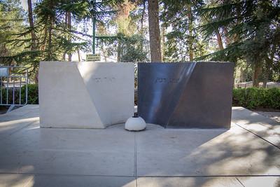 Rabin's Grave