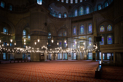 Blue Mosque chandelier