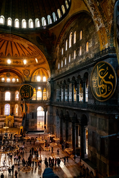 Ayasofya south west
