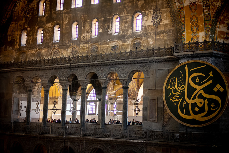 Ayasofya South West Balcony