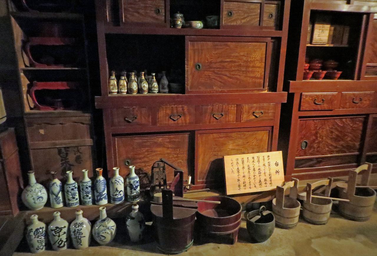 Edo Period House