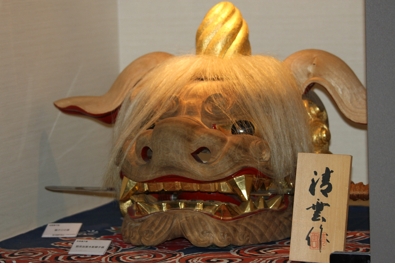 Lion Mask - Museum of Traditional Arts and Craft