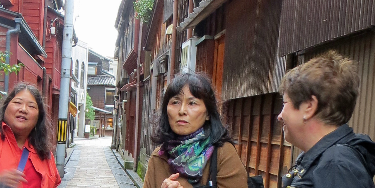Chayamachi District<br /> <br /> Kyoko - Guide