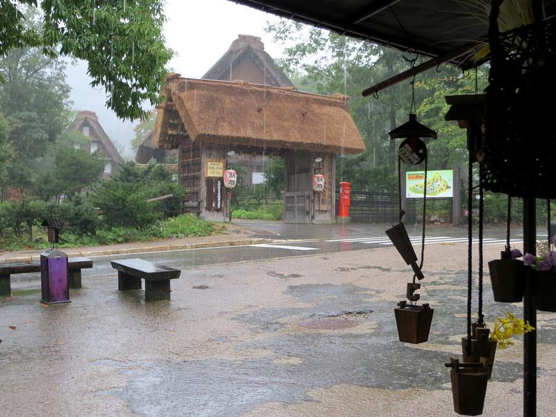 Shirakawago - Entrance to Museum