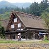 Shirakawago - Open Air Museum