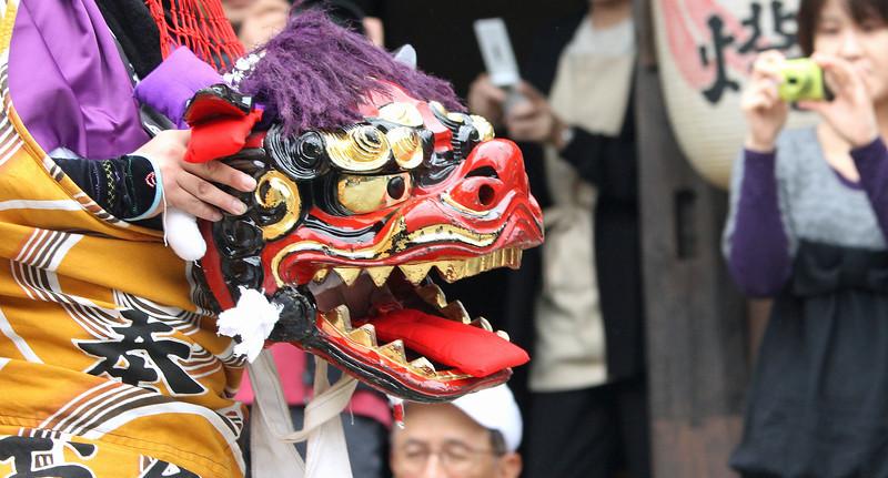 Shirakawago - Lion Mask
