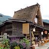 Shirakawago Street Scene