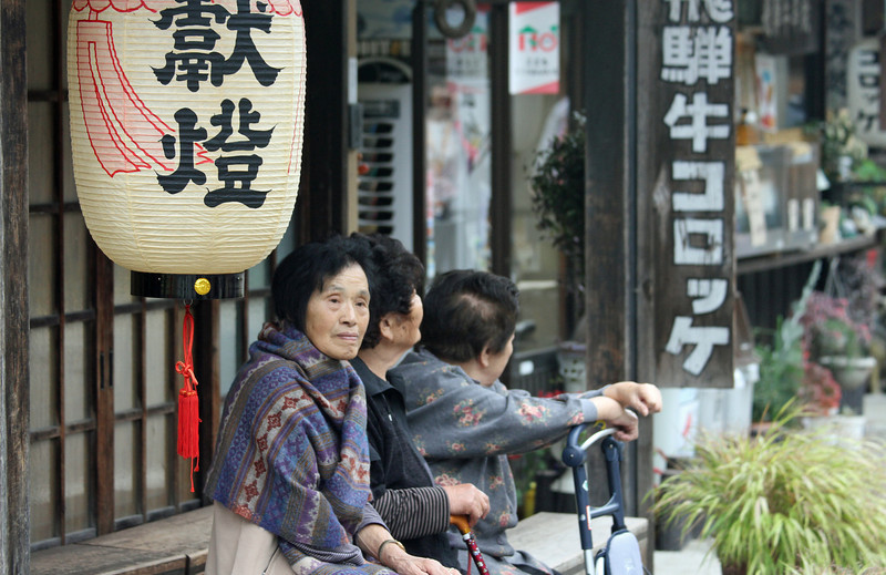 Shirakawago - Festival Spectator
