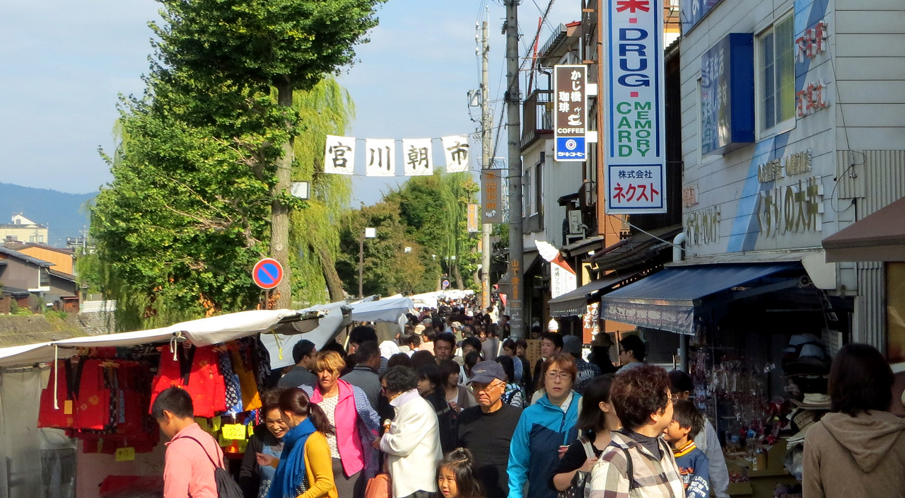 Miyagawa Morning Market crowd