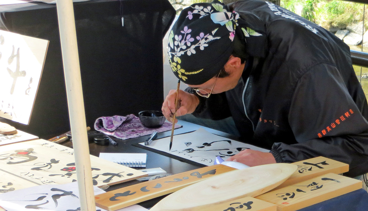 Miyagawa Morning Market - Calligrapher plying his trade.