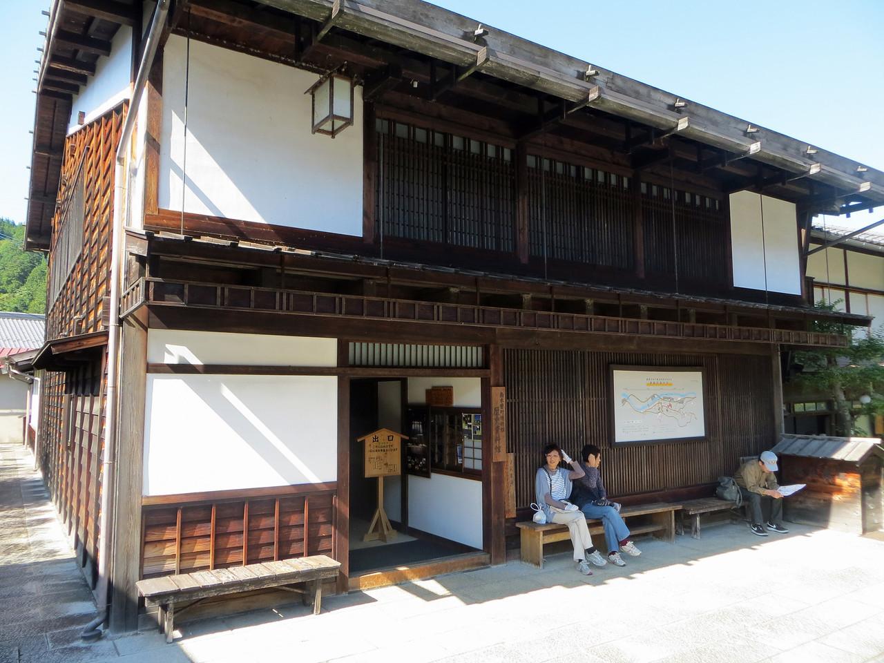 Tsumago - Wakihonjin