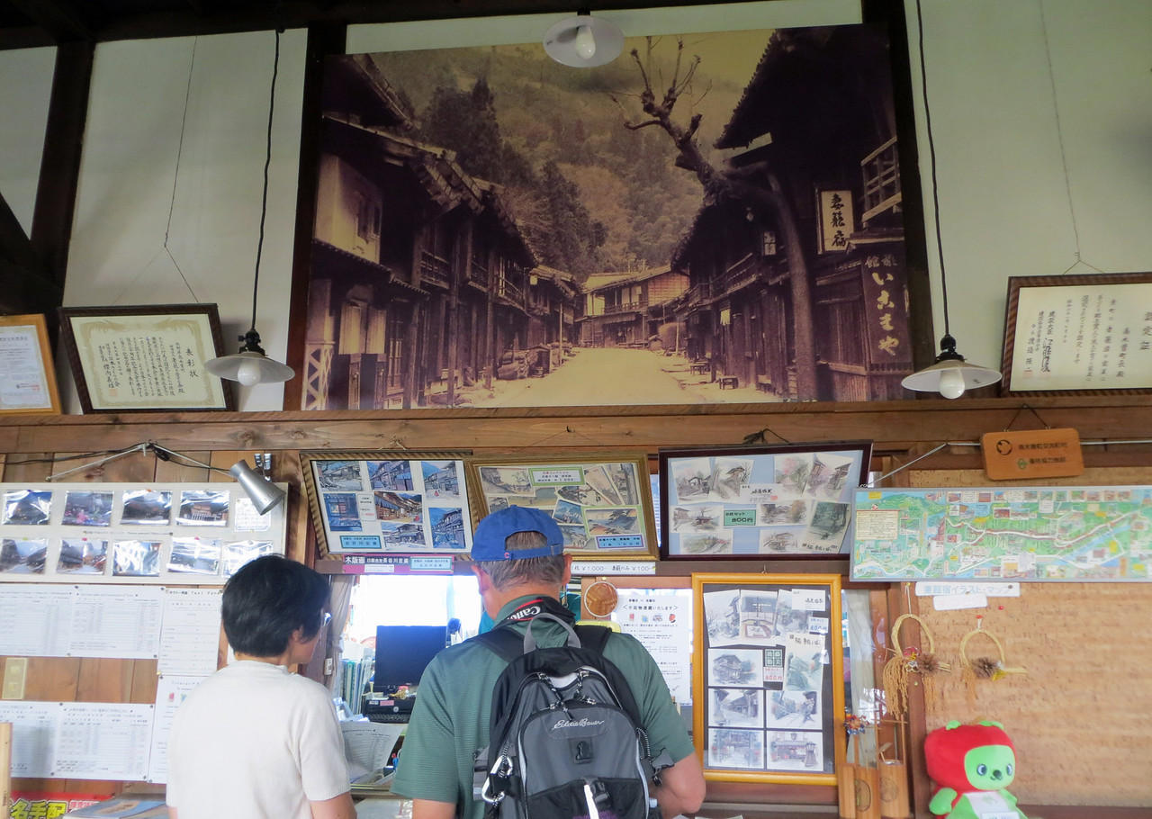 Rekishi Shiryokan -  Local history museum