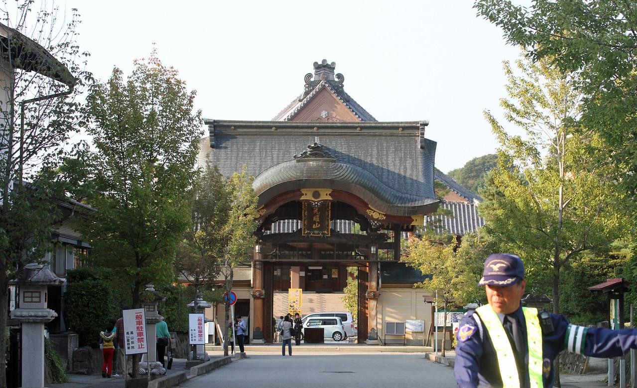 Takayama Jinya