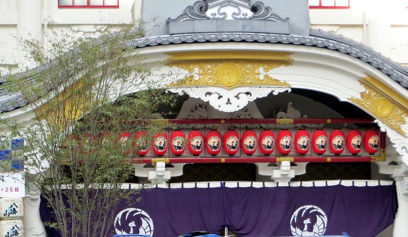Ginza District - Kabuki Theater