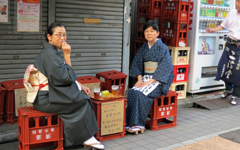 Yanaki District - Two ladies having tea.