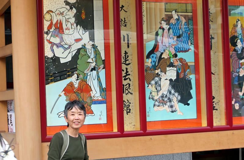 Ginza District - Kabuki Star!