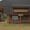 Sirimon Gate, Mount Kenya