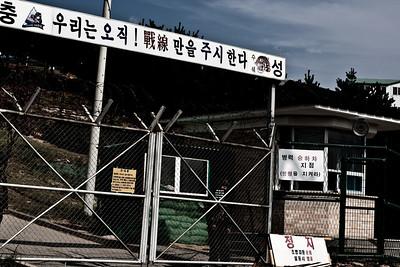 Near the north-korean border