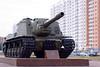 A memorial tank