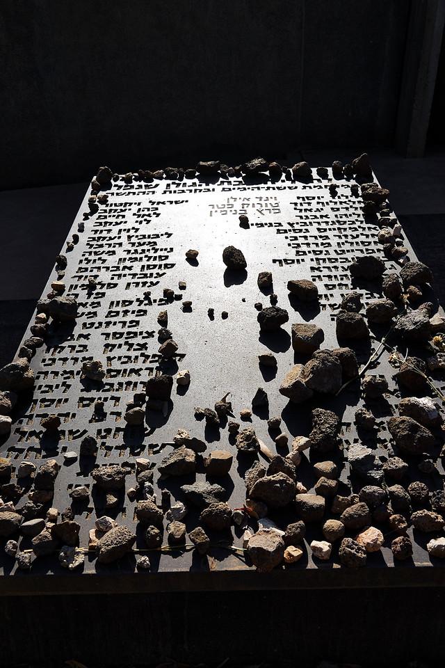 Memorial to the Fallen Golan Heights