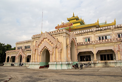 Bagan Railway Station
