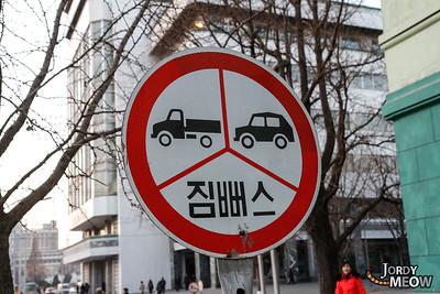 Trip in Pyongyang