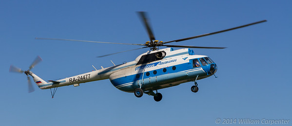 The 60' long Mi-8 makes a very noisy, attention-grabbing entrance.