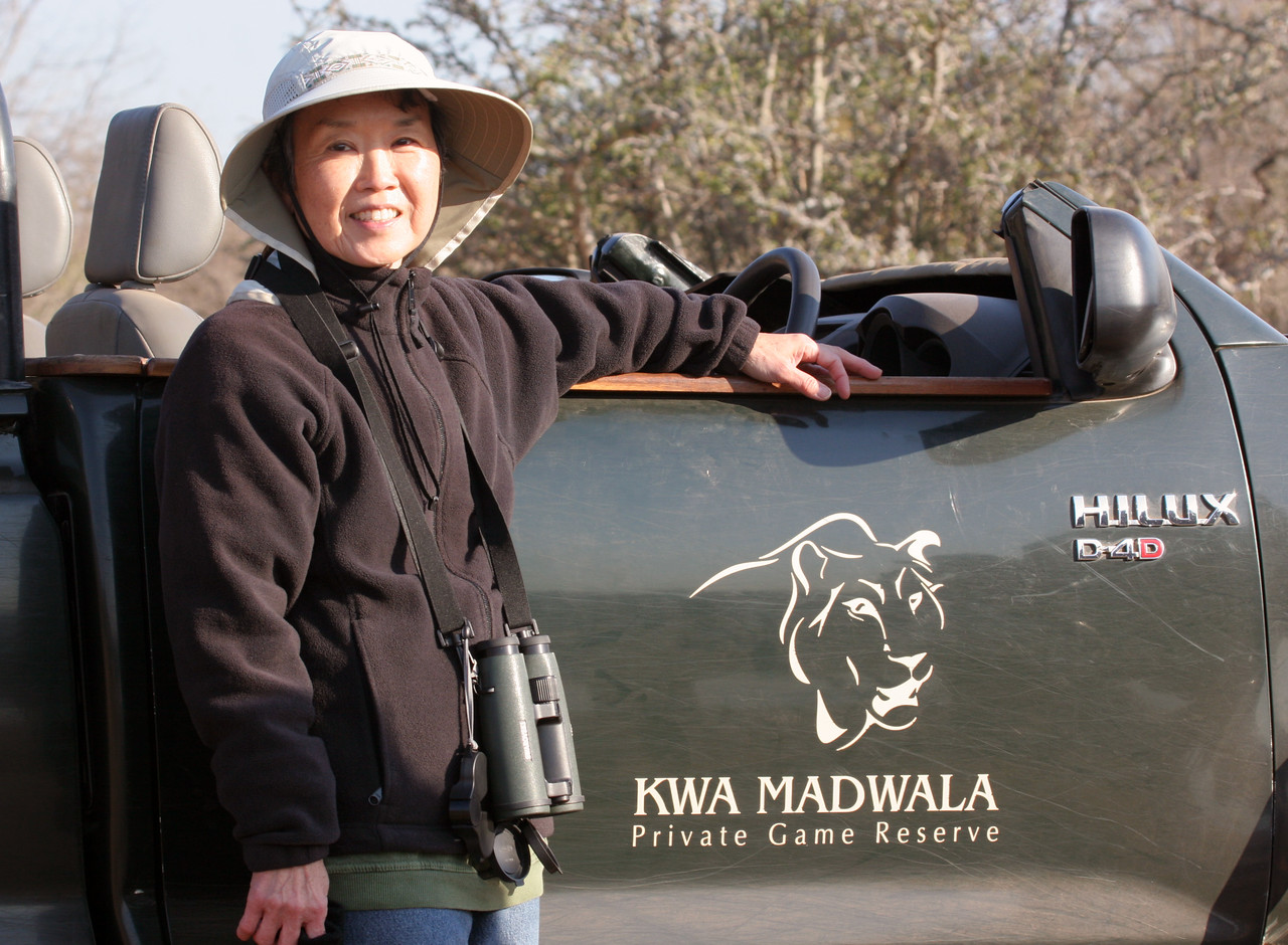 We spent two days at the Kwa Madwala Game Reserve. The wildlife was limited, but the lodging and the hilltop view was just great.