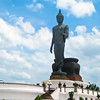 buddhamonton park, near bangkok